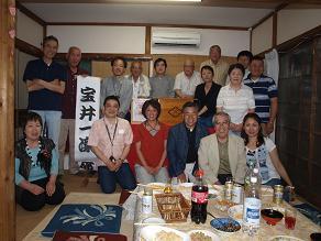 Ichirin2