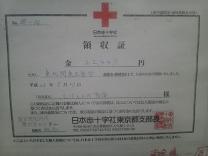 Ichirin3