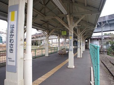 Hamakawasaki1